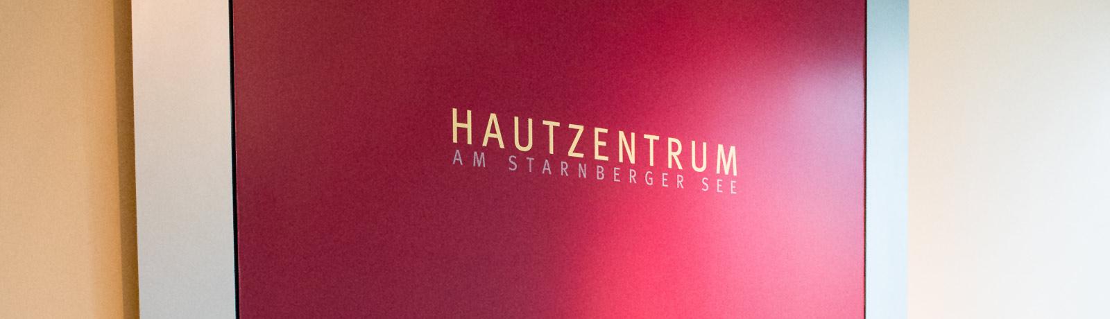 kosmetik starnberg hautzentrum am starnberger see kosmetik spa. Black Bedroom Furniture Sets. Home Design Ideas